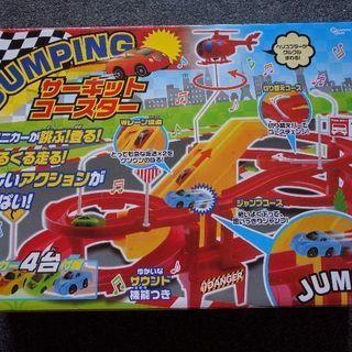 値下げ!【新品未開封】ジャンピングサーキットコースター ミニカー付