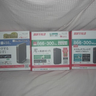 無線LANルーター3台セット WZR-1750DHP2 WHR-1...
