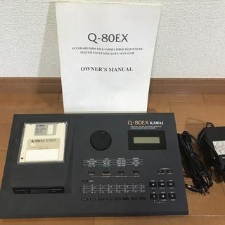 KAWAI Q-80 EX