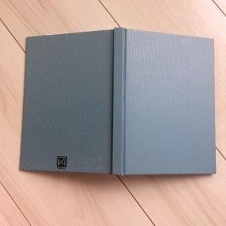 イタリア製 ノート 豪華版