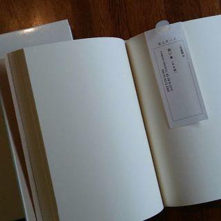 (新品)白い本 あなた自身が創る本です