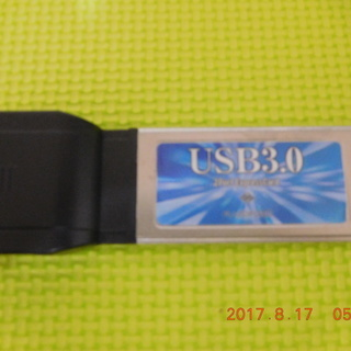 USB3.0増設対応インターフェースカード(中古品 )
