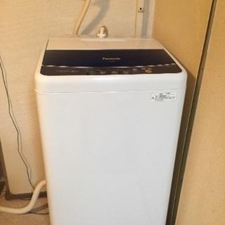 洗濯機、冷蔵庫をお譲りします。