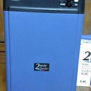 ポータブル冷温ボックス
