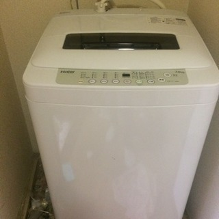 7kgの洗濯機15000円で差し上げます