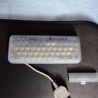 御希望の方にDOCOMO iモード携帯初期化済み 赤外線通信機能付...