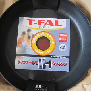 ティファール28センチフライパン 未使用品
