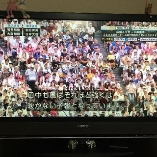 SONY ソニー KDL-40S2500 40インチ液晶テレビ 動...