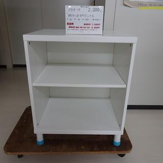脚付収納ボックス(2908-15)