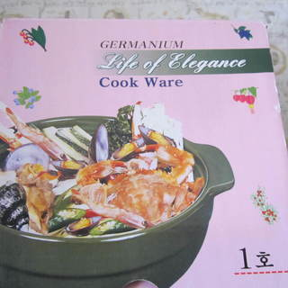 小さい土鍋 未使用品