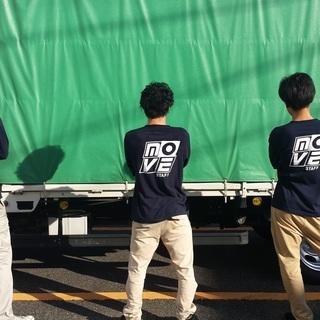 【8/19の限定バイト】【1日のみの勤務OK】事務備品の搬入のお仕...