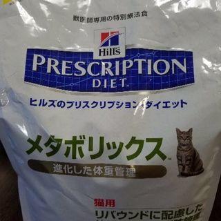 猫の餌ダイエット