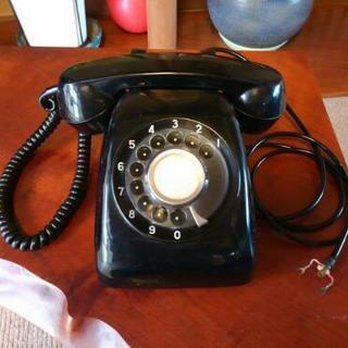 懐かしの黒電話 値下げしました!