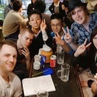 「激安」英会話カフェグループ