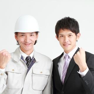 大手メーカ工場内勤務☆CADオペレーター大募集!