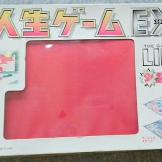 346 ボードゲーム 人生ゲームEX 1997 タカラ