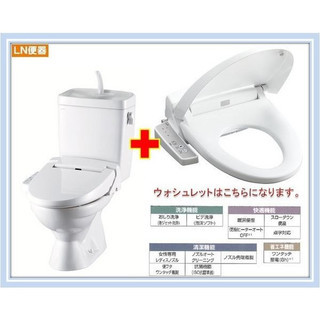 LIXILトイレ大特価‼数量限定‼