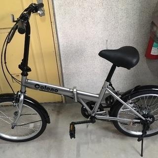 1回のみ使用。ノーパンクタイヤ 折りたたみ自転車 20インチ シマ...