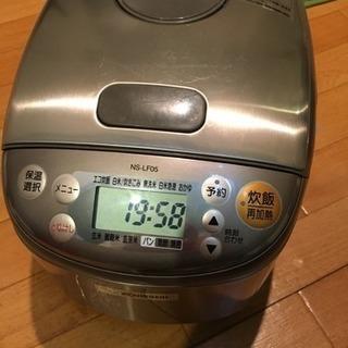 象印 炊飯器3合