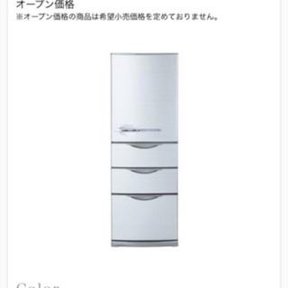 冷蔵庫355L(再投稿)