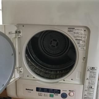 ナショナル衣類乾燥機