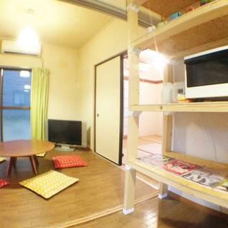 本に囲まれた豊かな生活を。EN HOUSE NERIMA  家賃¥...