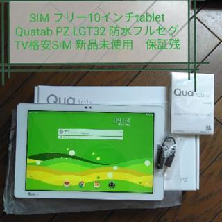 SIMフリー au Qua tab PZ LGT32 白 ホワイト...