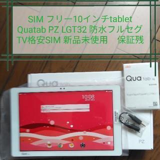 SIMフリー au Qua tab PZ LGT32 桃 ピンク ...