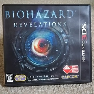 値下げ 3DSソフト バイオハザード レボリョーション