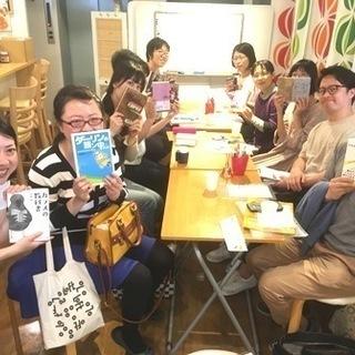 8/19(土) 海外・語学・旅行・...