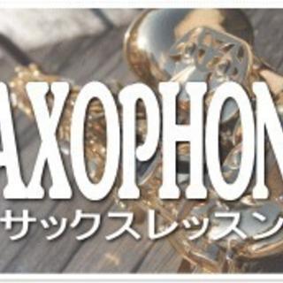 サックス、ヴァイオリン、尺八の音楽教室|全国演奏家派遣【サクソフォ...