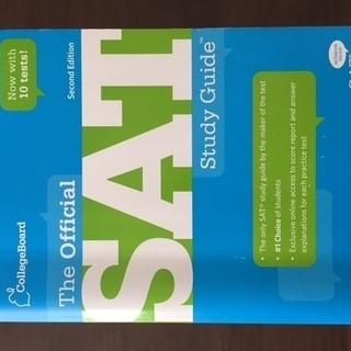 SAT Study Guide 未使用
