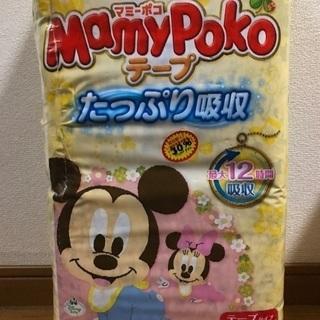 ★マミーポコ テープL★開封済