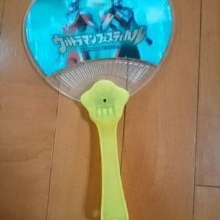 ウルトラマン プラスチック製うちわ