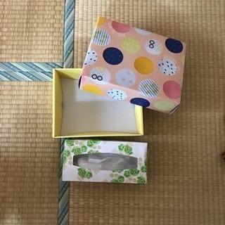 かわいい 箱
