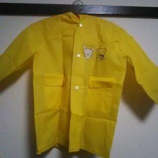 黄色いカッパ♪