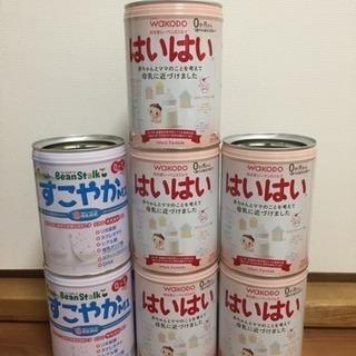 1缶30円 空き缶 粉ミルク缶