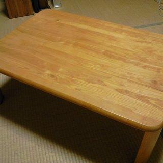 天然木座卓 折りたたみ