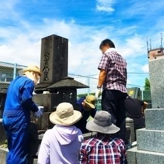 遺品整理・不用品回収・お墓じまい、桜川市の便利屋さん。便利屋プロ