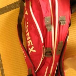 新品 ラケット鞄