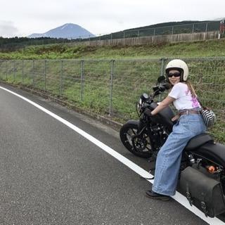 バイク女子求む😊