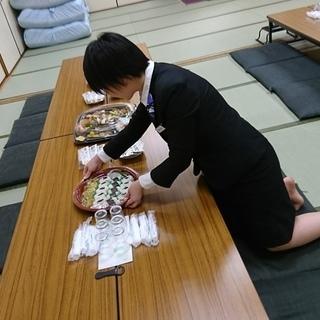 【高時給】式場での接客・清掃スタッフ【未経験歓迎】