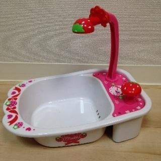 メルちゃんのイチゴのシャワーバス