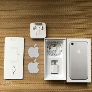 iPhone7の箱(本体なし)、充電器、イヤホン、appleステッ...