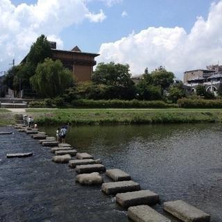 京都の河原町二条2DK 生活用品完...
