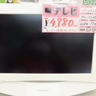 【引取限定 戸畑本店】 パナソニック テレビ TH-17LX8