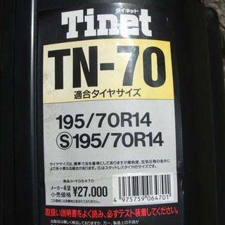 SOFT99 非金属タイヤチェーン