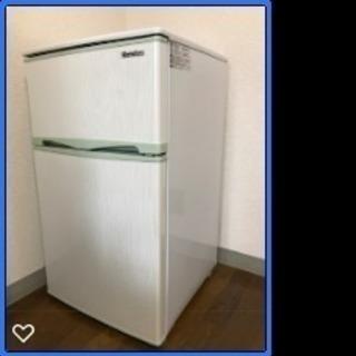 Elabitax 冷蔵庫 ER-106HG