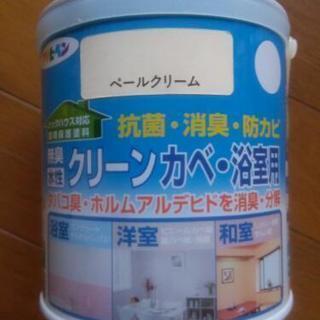 アサヒペン 水性ペンキ 塗料