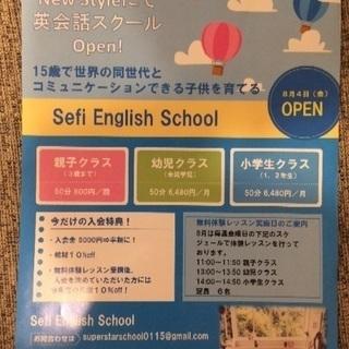 MPI 子供英会話スクール 無料体験